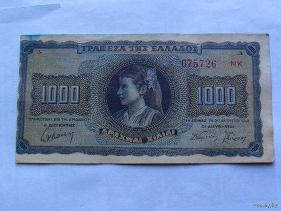 Греция 1000 драхм 1942 год    675726   распродажа