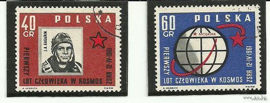 Космос. Гагарин. Серия 2 марки. Польша 1961