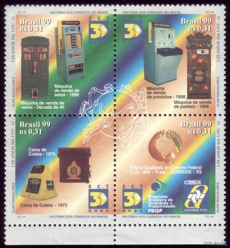 Квартблок 1999 год Бразилия Почта