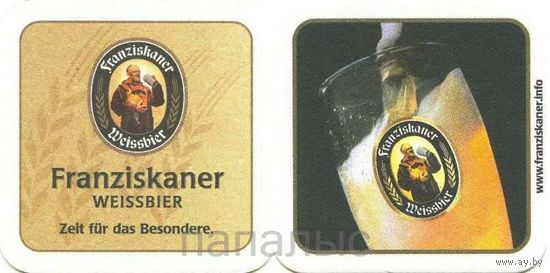 Подставка Franziskaner Weissbier (Германия)