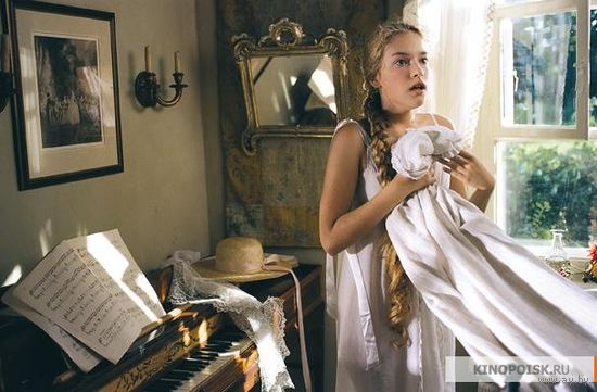 Пан Тадеуш (фильм Анджея Вайды, 1999)