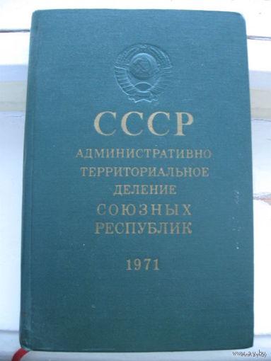 Книги СССР коллекция, 6 шт.