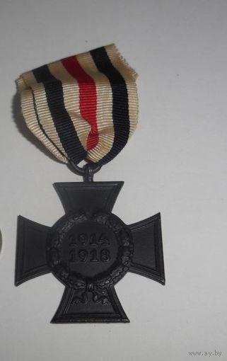 Крест Гинденбурга без мечей, вдовий, клеймо, Германия (оригинал).Аукцион с 1.00 руб.