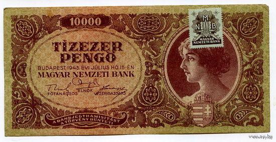 Венгрия 10 000 ПЕНГО 1945г.   распродажа
