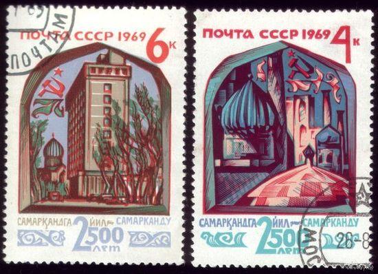 2 марки 1969 год Самарканд