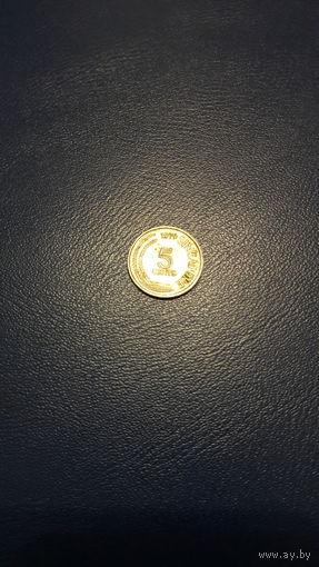 Сингапур 5 центов 1979 год km#2 VF – РАСПРОДАЖА