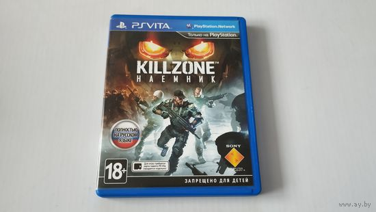 Killzone Наемник PS VITA