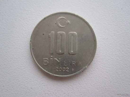 100 000 Лира 2002 (Турция)