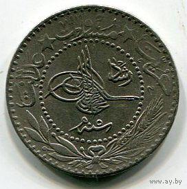 ТУРЦИЯ - 20 ПАРА АН1327