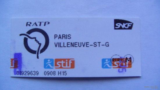 Билет Францыя RATR SNCF . распродажа