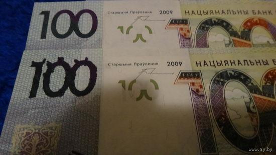ТОРГИ. Редчайший ТРОЙНОЙ  брак на БОЛЬШОЙ КУПЮРЕ ! Беларусь , 100 рублей образца 2009 года .Не бывшая в обороте !  АУКЦИОН 10 дней .