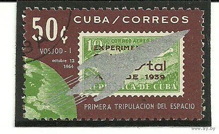 Космос. Куба 1964
