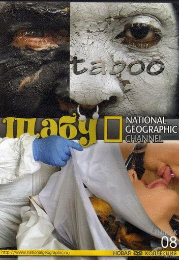 National Geographic Channel - научно-популярные фильмы  12 DVD