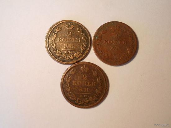 2 копейки 1811, 1813 г.г.