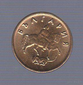 2 стотинки Болгария 2000_Лот #1166