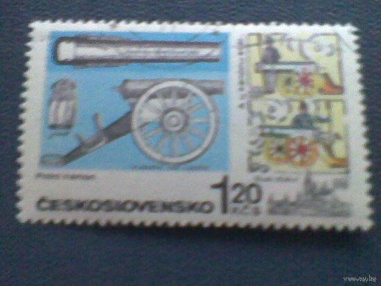 1970 АРТИЛЛЕРИЯ ОРУЖИЕ 1м. гаш.