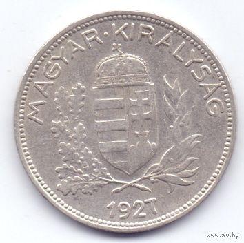 Венгрия, 1 пенго 1927 года.