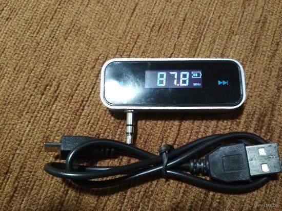 3,5 мм FM-модулятор , громкая связь , aux