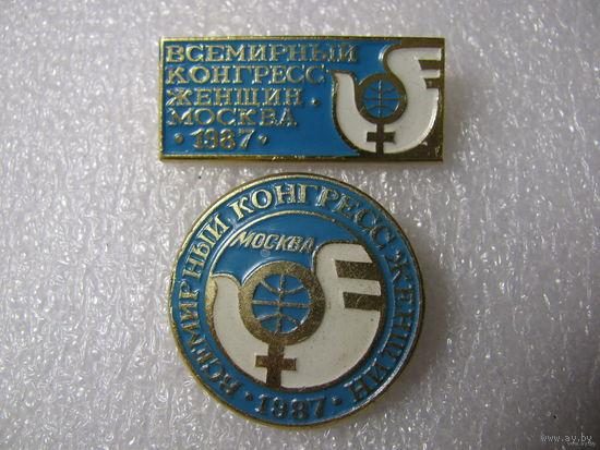 Значок. Всемирный конгресс женщин (1987г.) Москва. цена за 1 шт.