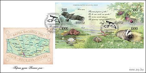 БЕЛАРУСЬ КПД Почтовые конверты  2005 Природа (Совместный Выпуск)