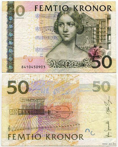 Швеция. 50 крон (образца 2008 года, P64b, подпись Stefan Ingves)