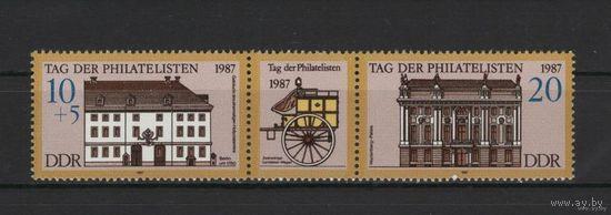 ГДР 1987 г. Mi N 3118-3119** Сцепка День Филателиста