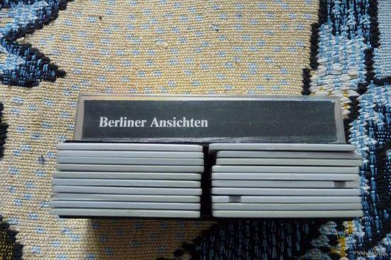 """Цветные диапозитивы ГДР """"Достопримечательности Берлина"""", 20 штук"""