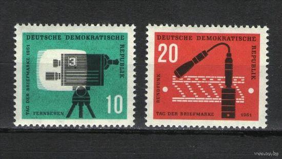 ГДР 1961 год MI No 861-862** День почтовой марки,водяные знаки