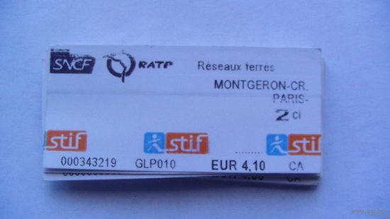 Билет Францыя SNCF RATR  Reseaux terres. распродажа