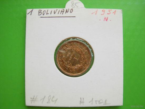 Боливия 1 боливиано 1951 KM#184