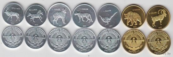 Нагорный карабах 7 монет 2013г (NEW)