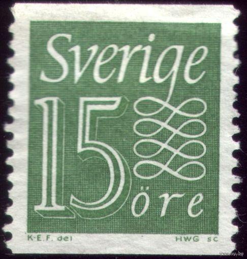 1 марка 1965 год Швеция Стандарт