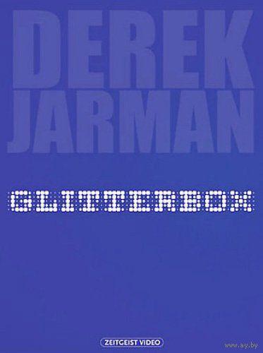 Синева / Глиттербаг / Светлячок / Blue / Glitterbug (Дерек Джармен / Derek Jarman)  DVD9