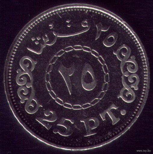 25 пиастров 2010 год Египет