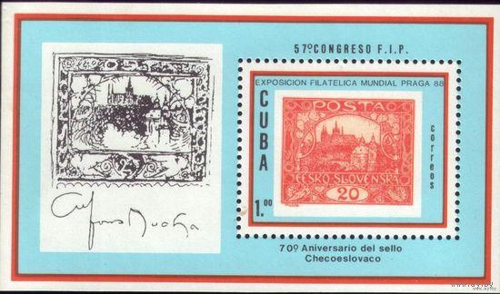 Блок 1988 год Куба Филателистическая выставка в Праге