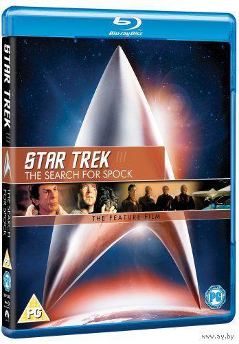 Звездный путь 3: В поисках Спока (1984)/ Звездный путь 4: Дорога домой  (1986)