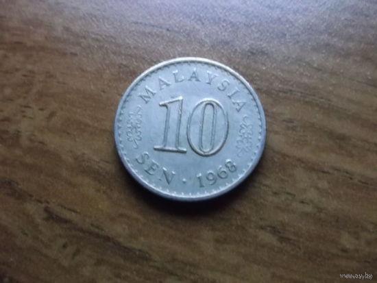 Малайзия 10 sen 1968