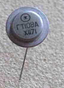 Транзистор ГТ108А