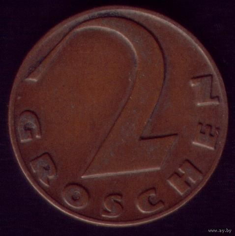 2 грошена 1928 год Австрия
