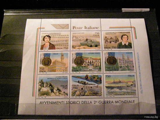 Италия 1995 техника Доставка почты