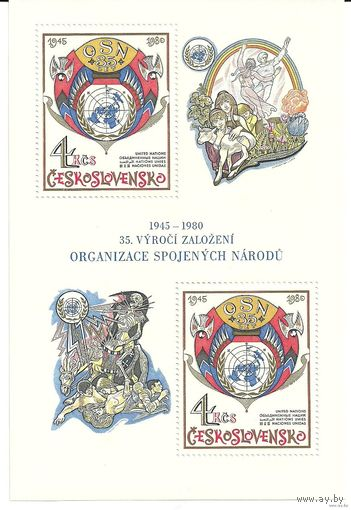 35 лет ООН. Блок негаш. 1980 Чехословакия (ЧССР)