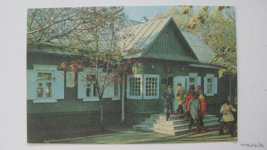 Минск      1977г