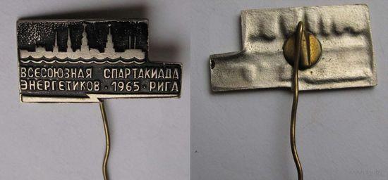 1965 г. Всесоюзная спартакиада энергетиков. Рига.