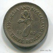 РОДЕЗИЯ И НЬЯСАЛЕНД - 3 ПЕНСА 1962