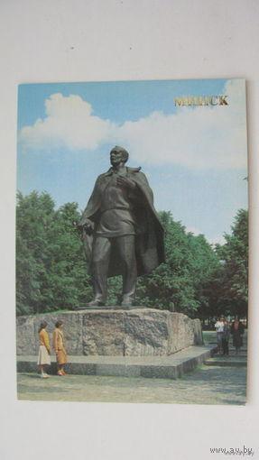 Минск  1985г Янка Купала