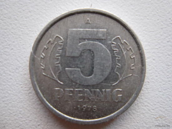 5 пфеннигов 1978A KM#9.2 (ГДР)