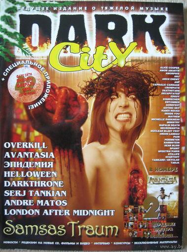 Dark City / N42/2008
