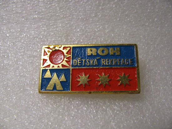 Знак. ROH (пионерский слёт) ЧССР