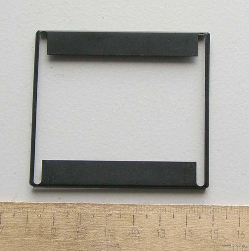 Рамка в кадровое окно для формата 4,5х6 для фотоаппарата Любитель-166 У