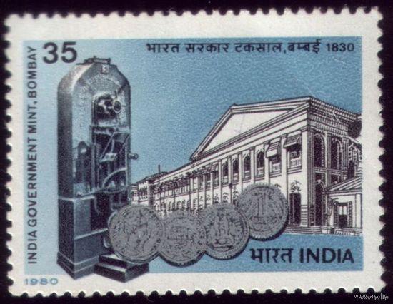 1 марка 1980 год Индия Бомбей